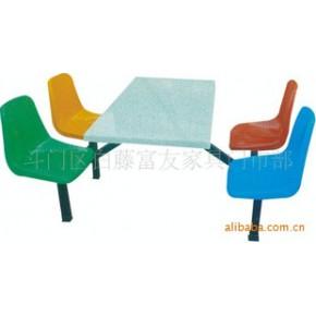 4人组合玻璃钢餐桌椅批发采购找斗门富友家具门市部