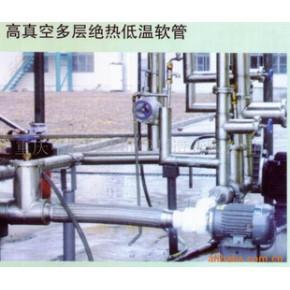 高真空低温软管 不锈钢 按设计(mm)