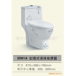 品牌工厂新款座便器/马桶,欢迎OEM业务