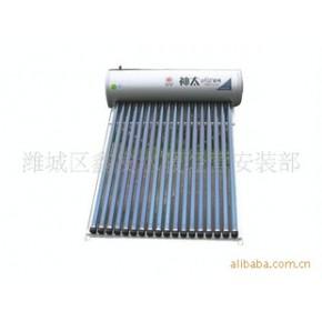 供中国驰名商标神太牌太阳能热水器