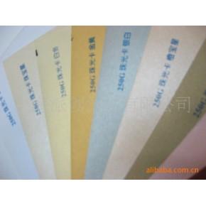 250克双面珠光纸 35(mm)