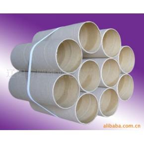 纸管 350 2(mm)