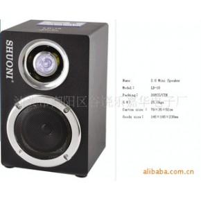 SN-10迷你插卡音箱 SHUONI硕尼