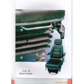 装载机、挖掘机座椅 玉龙座椅