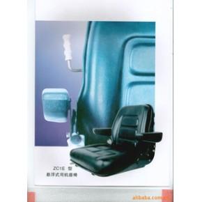 叉车、工程机械座椅 玉龙座椅