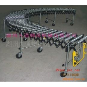 伸缩机、辊筒伸缩机、滚筒输送机、辊筒
