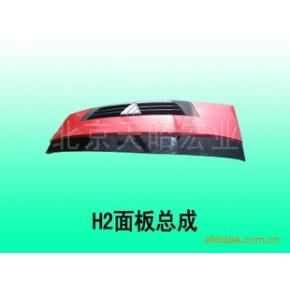 欧曼车H2面板总成 黑色