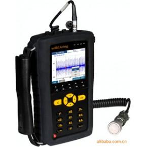 可适用于恒速/变速/低速各种工况条件的轴承检测