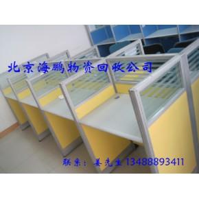北京海鹏长期高价回收办公桌椅,二手工位,屏风隔断,二手办公家具