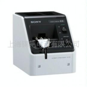 日本SONY,FK系列螺丝机 螺丝排列机