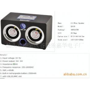 硕尼 SN-20音箱 SHUONI硕尼