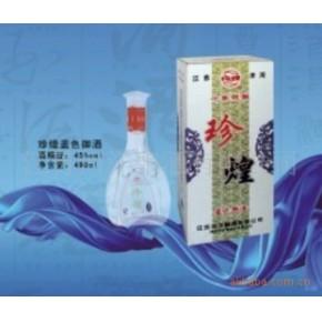 白酒江苏洋河珍煌蓝色御酒(十年陈酿)