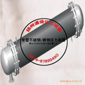 立式、卧式不锈钢列管式换热器1平方
