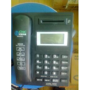 智能卡式公用电话机HA658(15)TI(LCD)