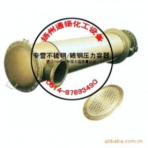 立式、卧式不锈钢列管式换热器20平方