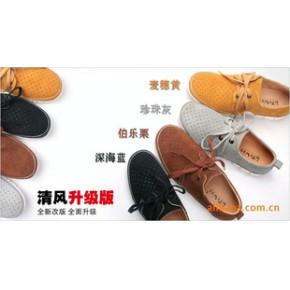 夏季透气超软鞋底牛皮休闲鞋 L319 阮清风