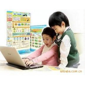 小状元多媒体在线课堂——让小孩爱上学习
