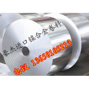 进口4J42铁镍合金镍合金管镍合金线镍合金板镍合金带