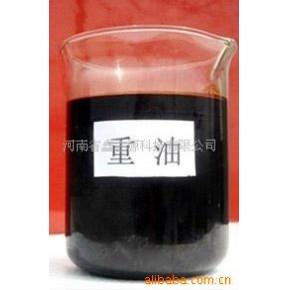 炭黑油(烧火油) ≥9200