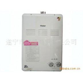 海尔JSQ16-B1(12T)  8升电热水器