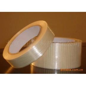超强拉力,无残胶,粘性好的玻璃纤维胶带