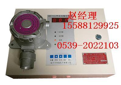 重庆市科权科技有限公司