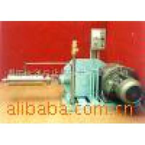 低温泵 低温液体 30(m)