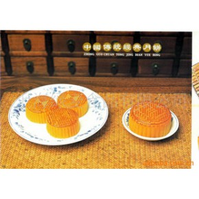 提供中秋月饼代加工 中秋月饼