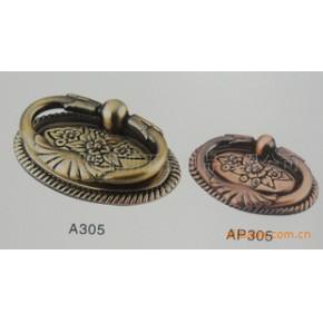 雅丽斯古典家具拉手 AP6367
