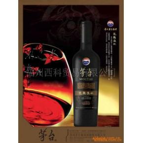 葡萄酒,批发,零售茅台葡萄酒,龙腾盛世