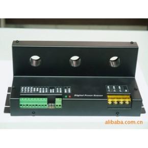 高速数据采样处理高性价比数字功率传感器