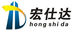 湖南宏仕达钢结构建材有限公司
