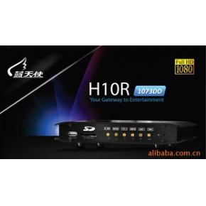 促销蓝天使H10R +640G+1080大片20部