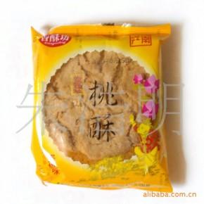 提供桃酥饼 酥性饼干 包装
