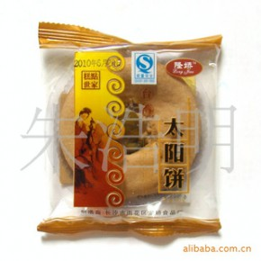 太阳饼 发酵饼干 包装