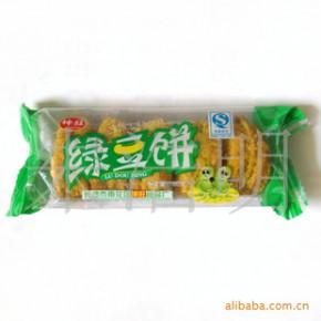 绿豆饼 夹心饼干 包装