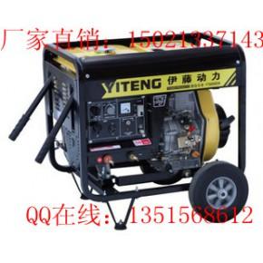 柴油电焊机_发电电焊两用机_焊4.0以内焊条