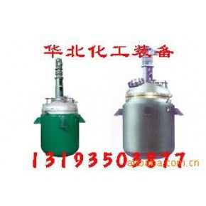 外盘半管式加热不锈钢反应釜(300L-15000L