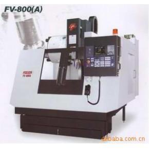 友佳立加FVP-800A