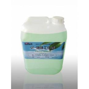 喷涂废气专用除味剂