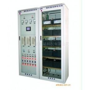 直流屏电力电源 高频直流电源