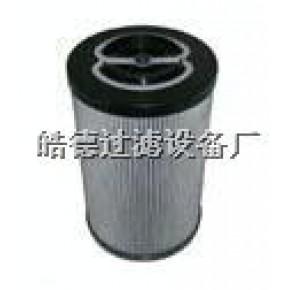 (HD皓德)翡翠滤芯MF7501M125NV