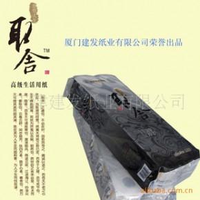 取舍三层经典卷筒纸1800克--建发纸业荣誉出品