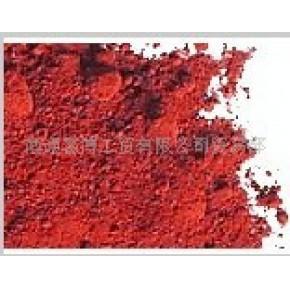 氧化铁红 氧化铁颜料  生产直供 可以索取样品