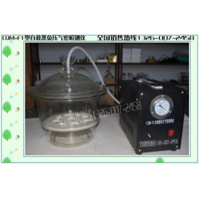 CQM-F1型自救器负压气密检测仪