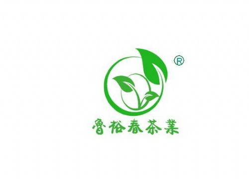 山东省鲁裕春茶业有限公司