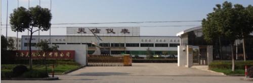 上海天信能源设备有限公司