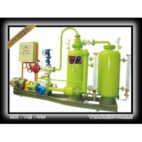 2.1-8T全密闭式高温冷凝水回收设备