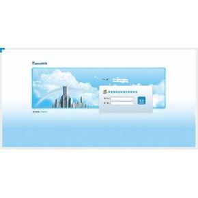 西藏星级连锁酒店管理系统|酒店管理软件|宾馆管理软件