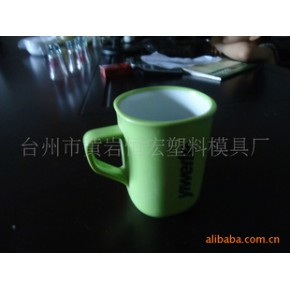 双色咖啡杯 恒宏 68*92
